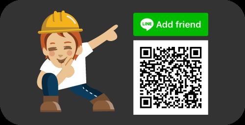 ซอฟต์แวร์ฟรี-addfriend